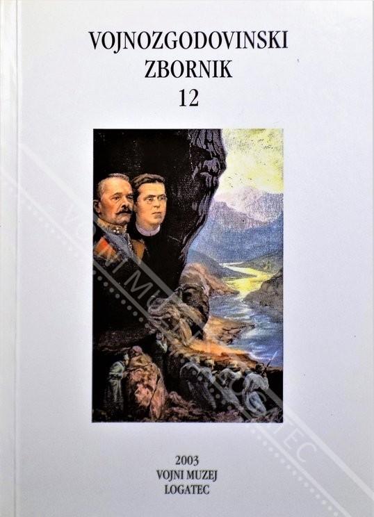 VOJNOZGODOVINSKI ZBORNIK 12