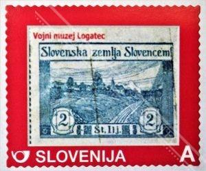 ZNAMKA - SLOVENSKA ZEMLJA SLOVENCEM